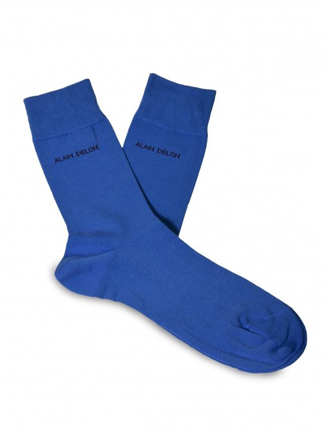 Set 3 párov modrých ponožiek