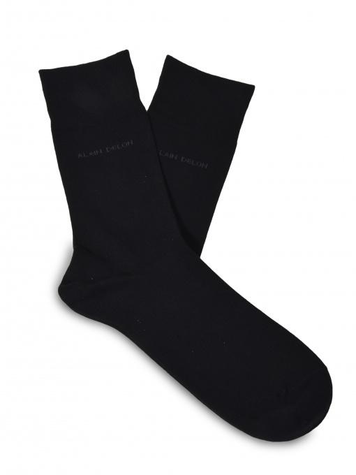 Set 3 párov čiernych ponožiek