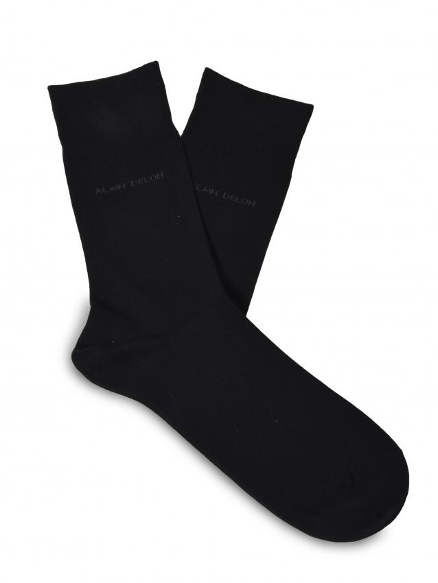 Set of 3 pairs of black socks