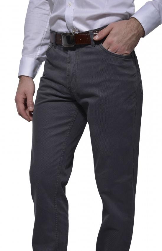 Šedé voľnočasové nohavice